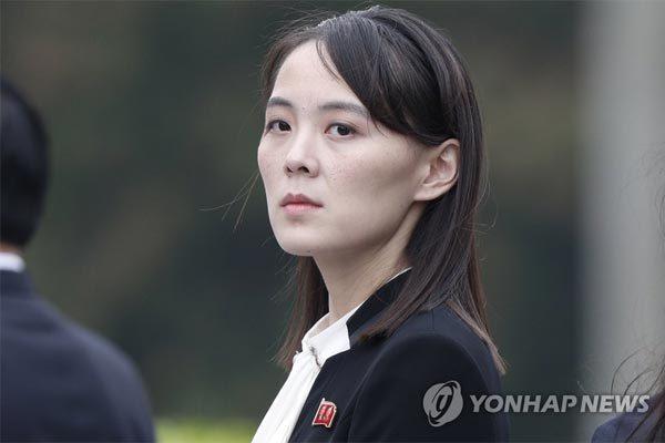 Thực hư tin em gái Kim Jong -un được thăng chức mới 1