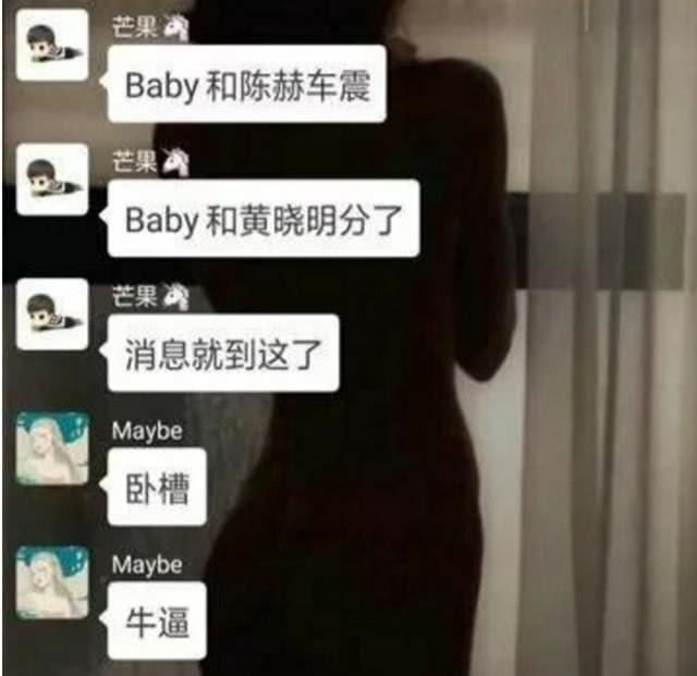Angela Baby ngoại tình và bị Huỳnh Hiểu Minh bắt gặp tại trường quay? 1