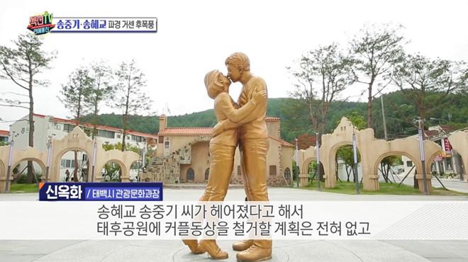 Tượng Song Hye Kyo hôn Song Joong Ki vẫn được giữ lại dù cả 2 đã ly hôn 1