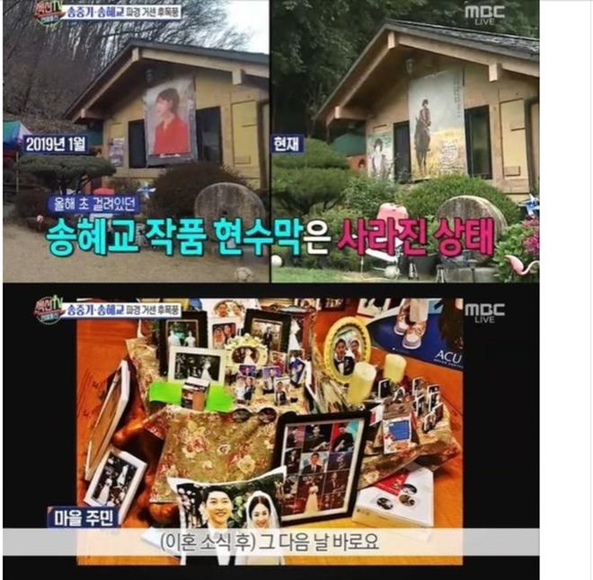 Tượng Song Hye Kyo hôn Song Joong Ki vẫn được giữ lại dù cả 2 đã ly hôn 3