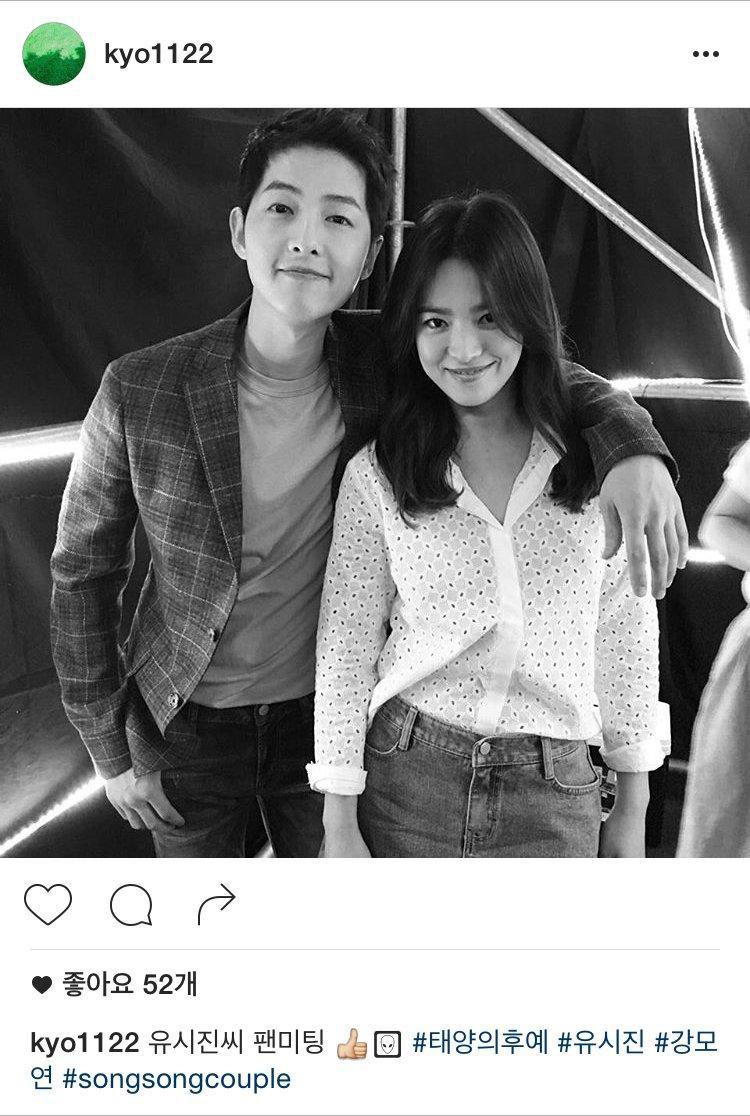 Động thái mới nhất của Song Hye Kyo, quyết dứt tình với chồng cũ Song Joong Ki 8