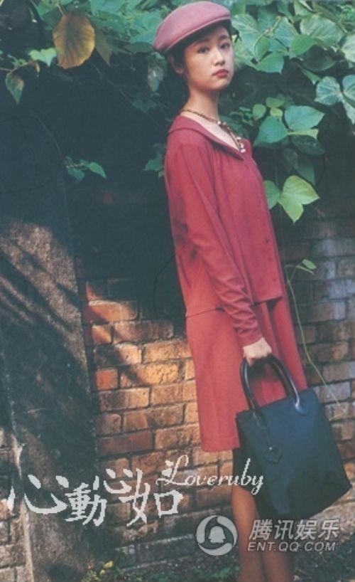 Lộ loạt ảnh năm 17 tuổi của Lâm Tâm Như gây 'sốt' 1