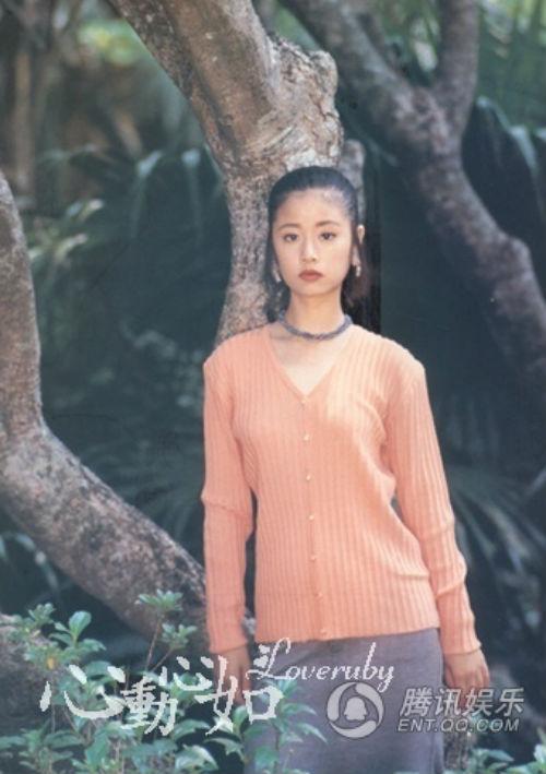 Lộ loạt ảnh năm 17 tuổi của Lâm Tâm Như gây 'sốt' 3