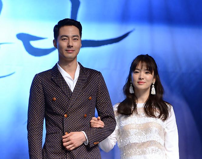 Tiết lộ bất ngờ về mối quan hệ giữa Song Hye Kyo, Song Joong Ki trước kết hôn 2