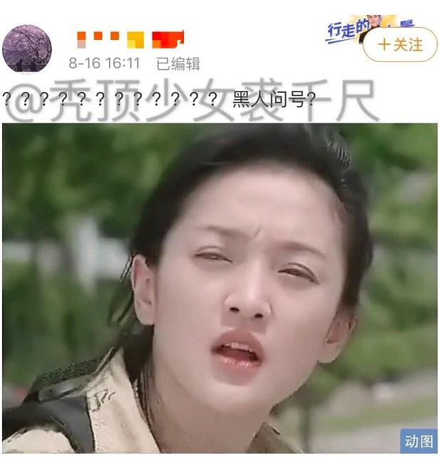 Rộ tin đồn Châu Tấn đính hôn với  Đậu Tĩnh Đồng 1