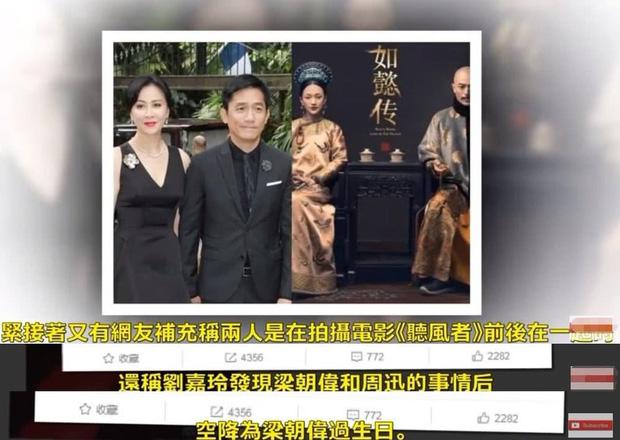 Báo Trung gây sốc với tin Châu Tấn là 'tiểu tam' phá hoại gia đình Lương Triều Vỹ 1