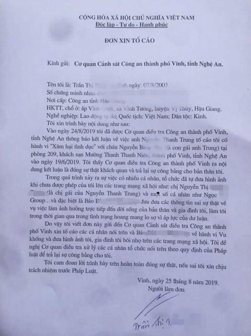 Vụ bố tố con gái 6 tuổi bị xâm hại: Nạn nhân gửi đơn tố cáo 1