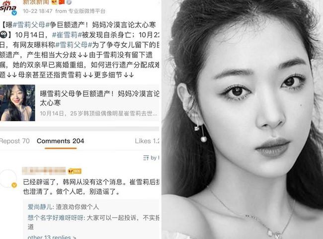Netizen xứ Trung nổi giận trước tin đồn gia đình Sulli tranh giành tài sản 2