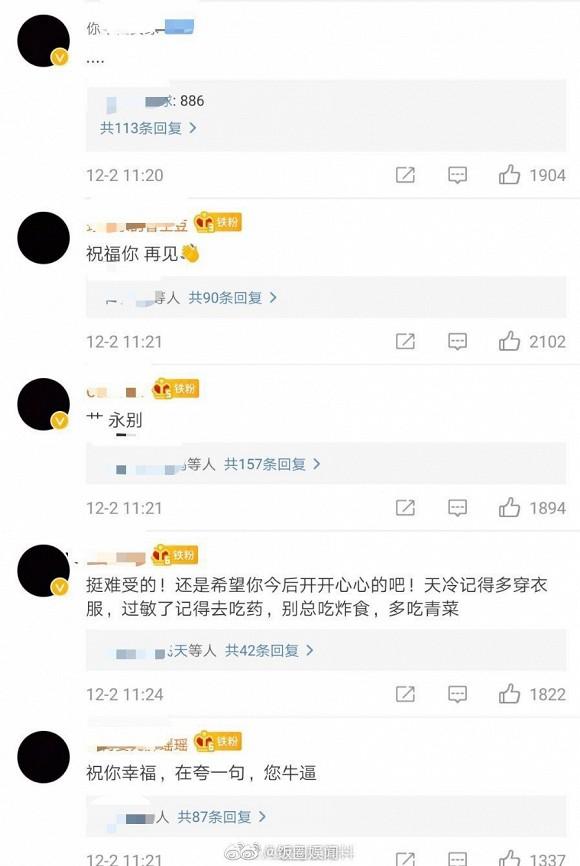 Trần Kiều Ân bị fans quay lưng vì hẹn hò trai trẻ 3