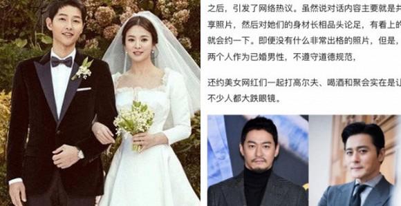 Dân tình xôn xao với lý do thực sự đổ vỡ hôn nhân giữa Song Joong Ki, Song Hye Kyo 1