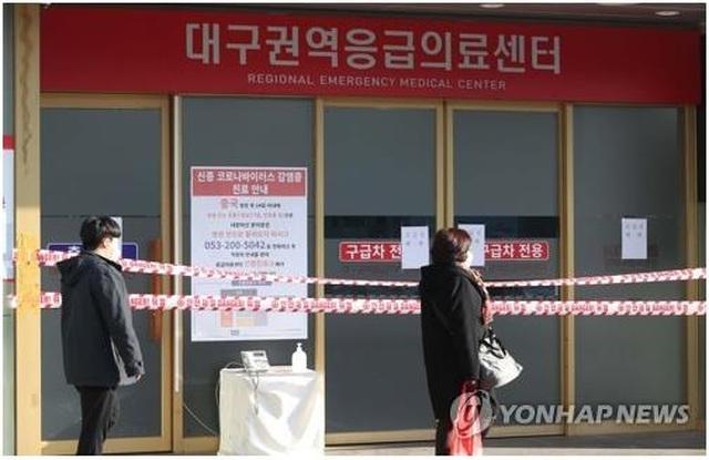 Hàn Quốc đối diện với ca nhiễm corona tăng đột biến 1