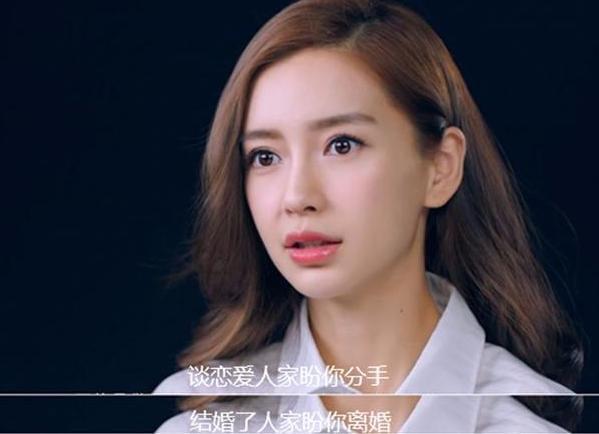 Angelababy cay đắng thừa nhận sự thật giữa ồn ào ly hôn Huỳnh Hiểu Minh 2
