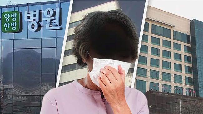 Bệnh nhân siêu lây nhiễm corona tại Hàn Quốc lần đầu lên tiếng phân trần 2