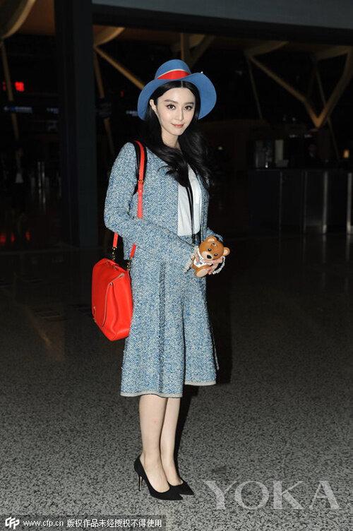 Phong cách thời trang 'biến hình như tắc kè' của Phạm Băng Băng tốn giấy mực của báo giới 3