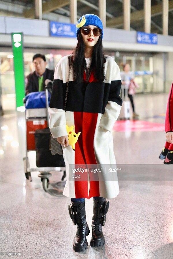 Phong cách thời trang 'biến hình như tắc kè' của Phạm Băng Băng tốn giấy mực của báo giới 4