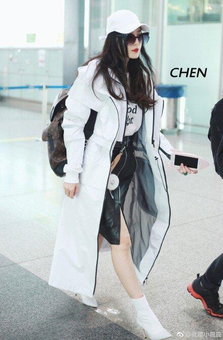 Phong cách thời trang 'biến hình như tắc kè' của Phạm Băng Băng tốn giấy mực của báo giới 9