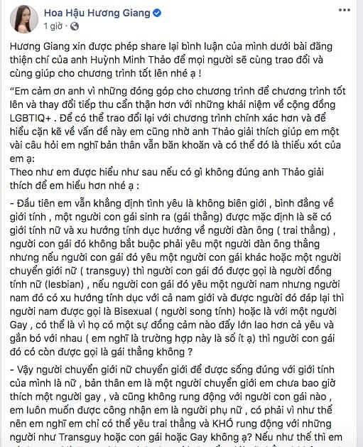 Hương Giang idol xin lỗi cộng đồng LGBT sau phát ngôn gây tranh cãi 3