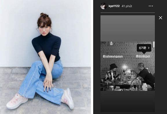 Bóc mẽ 'ẩn tình' về động thái lạ của Song Hye Kyo vào ngày sinh nhật chồng cũ Song Joong Ki 4