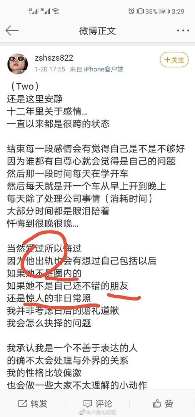 Trinh Sang شواهدی از
