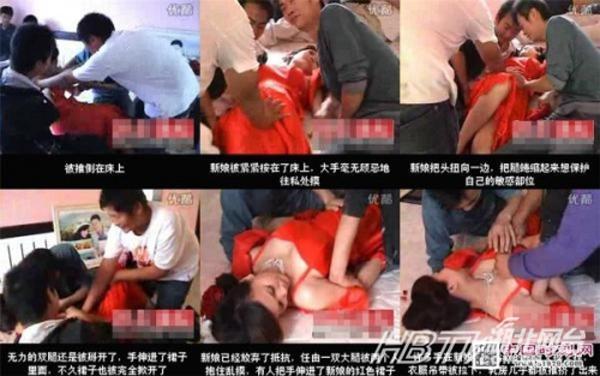 Thiếu nữ tự tử vì bị bạn chú rể lén xịt thuốc kích dục, sàm sỡ tập thể  1