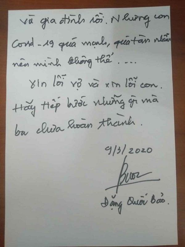 Nhói lòng nhật ký của nam điều dưỡng nơi tâm dịch Huế: 'Xin lỗi vợ và xin lỗi con' 3