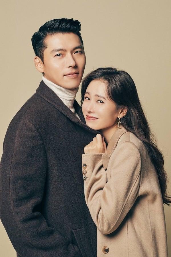 دستیار نزدیک نشان داد که در زمان واقعی Son Ye Jin و Hyun Bin عاشق یکدیگر شده اند ، حقیقتی غیرمنتظره 2