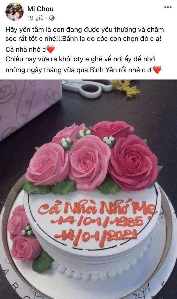 سائو ویت اخبار داغترین سرگرمی رسانه های اجتماعی 24 ساعته: خواننده مشهور لو ثو ، مرد واقعی همسر ژوان باک 6 درگذشت