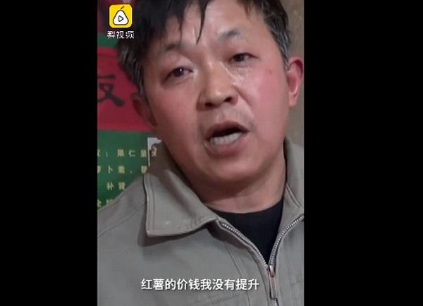 به مدت 17 سال او با اصرار سیب زمینی شیرین می فروخت ، مرد خانه ای 7 میلیاردی برای پسرش خریداری کرد 5