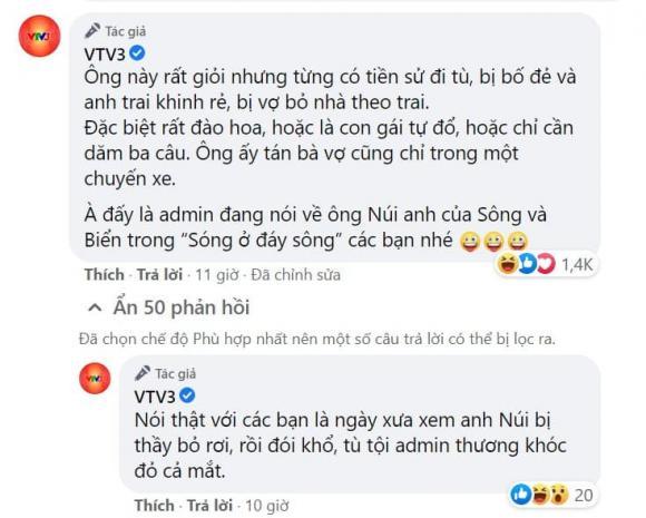 Xuan Buck که اخیراً به سمت مدیر تئاتر درام ویتنامی ارتقا یافت ، توسط یک صفحه طرفدار VTV در ملاly عام
