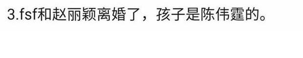 در حقیقت ، خبر طلاق لو دین ، طلاق فونگ تیو فونگ است که