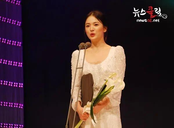 Song Hye Kyo قبل از ازدواج با Song Joong Ki 2 در آخرین