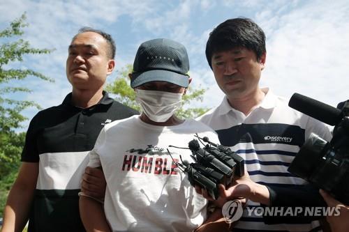 Vụ cô dâu Việt bị bạo hành: Báo Hàn khẳng định đây là 'nỗi ô nhục quốc gia' 2