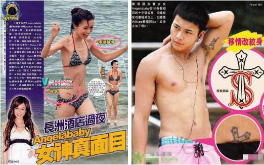 Angelababy bị tình cũ đối xử cực phũ giữa tâm bão ly hôn Huỳnh Hiểu Minh 1