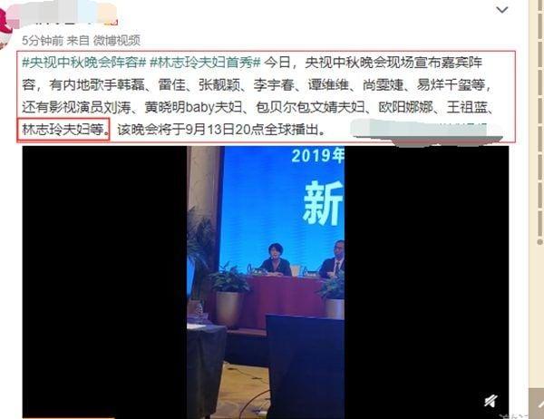 Huỳnh Hiểu Minh và Angelababy hội ngộ chung sân khấu, đập tan đin đồn ly hôn 1