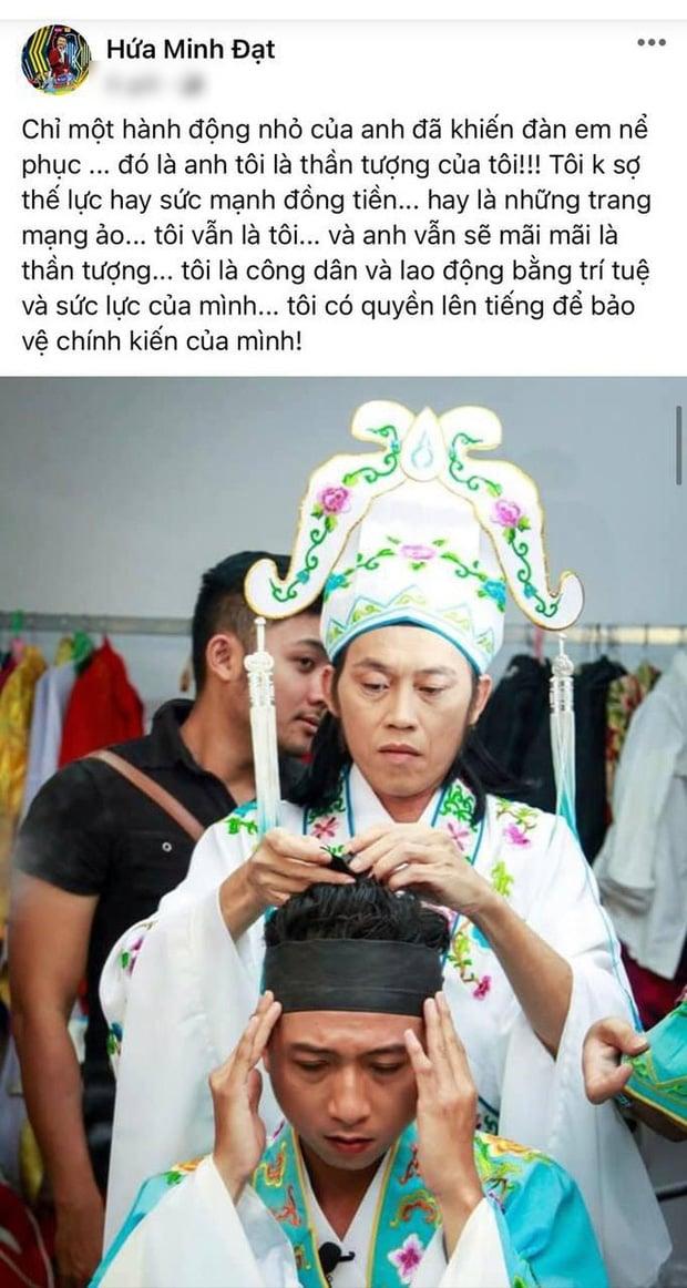 Hứa Minh Đạt 'thả nhẹ' bức ảnh thân thiết với Hoài Linh, tỏ thái độ quyết liệt bảo vệ đàn anh 3