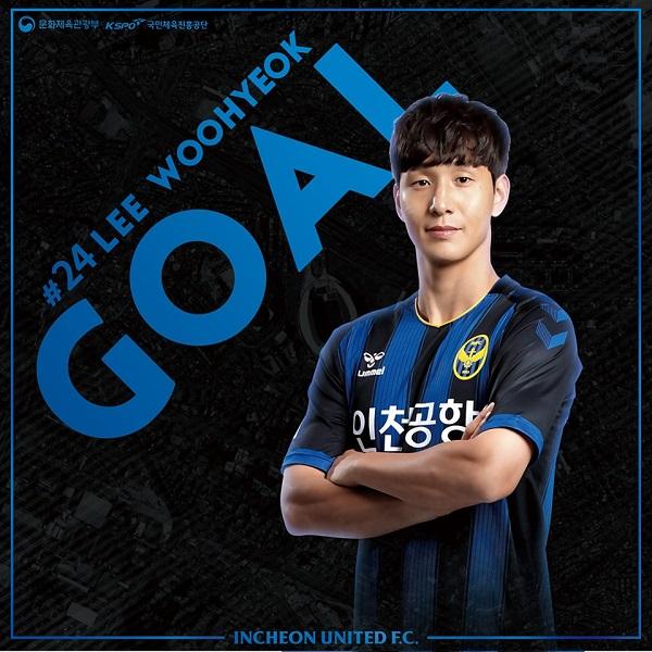 Incheon United nhận kết quả bất ngờ trong ngày Công Phượng bị cho 'ra rìa'  3