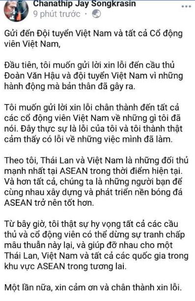 Xúc phạm Văn Hậu, đích thân Chanathip phải viết tâm thư bằng tiếng Việt để xin lỗi 2