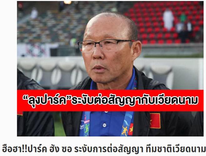 Báo Thái tung tin đồn: HLV Park Hang Seo hoãn ký hợp đồng lương thấp 2