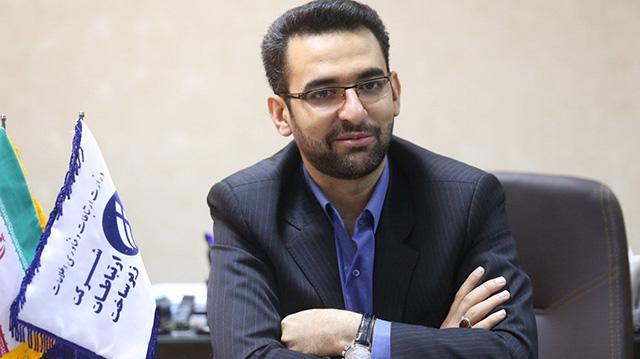 Iran tuyên bố Mỹ 'khủng bố mạng' thất bại 1