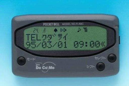 Sau 50 năm tồn tại, Nhật Bản chính thức cho máy nhắn tin 'nghỉ hưu' 1