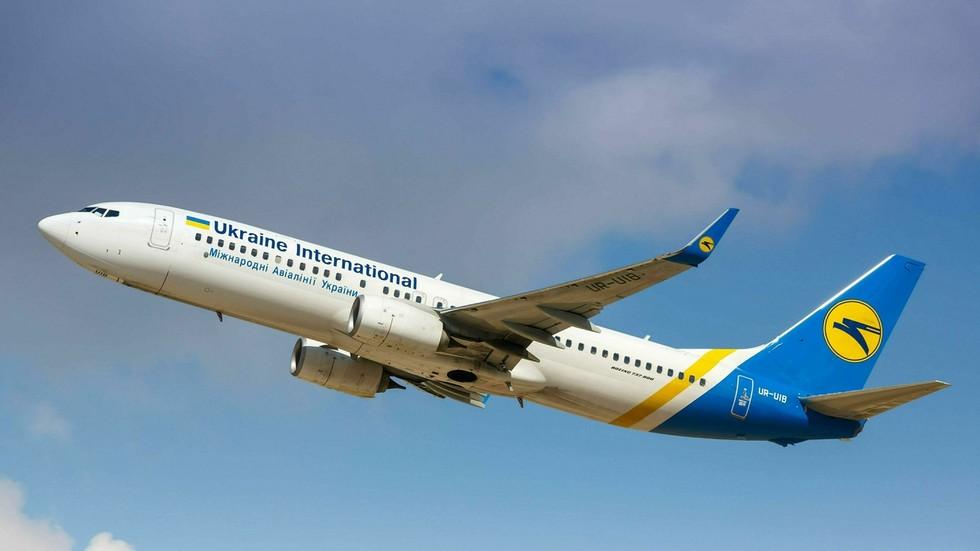 Nguyên nhân máy bay chở 176 người rơi trên đất Iran 1