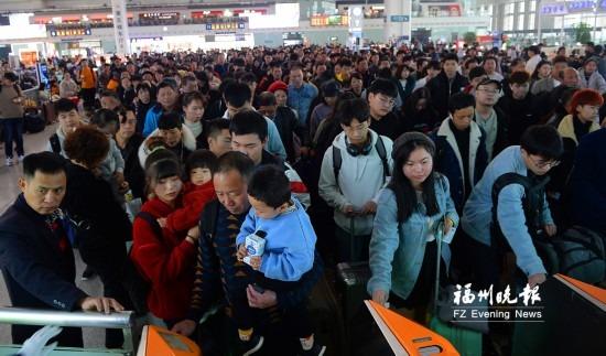 'Biển người' Trung Quốc trong cuộc đại di cư Xuân vận 2020 11