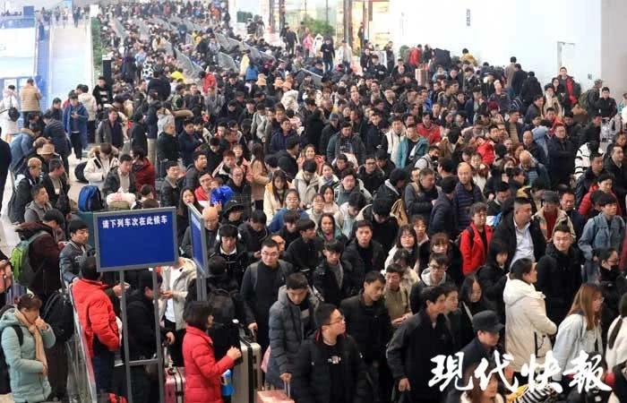 'Biển người' Trung Quốc trong cuộc đại di cư Xuân vận 2020 12