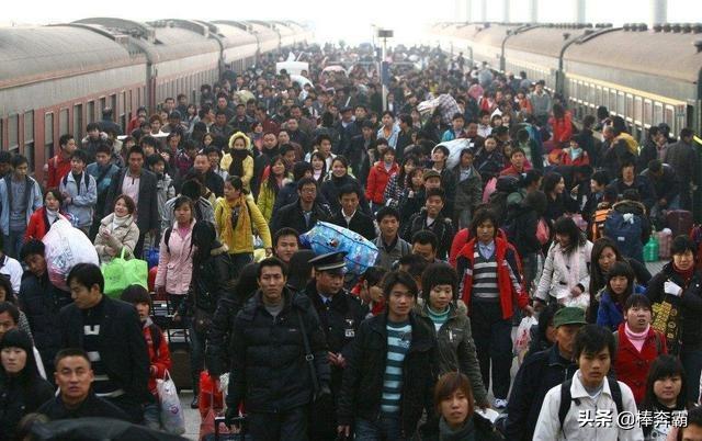 'Biển người' Trung Quốc trong cuộc đại di cư Xuân vận 2020 14