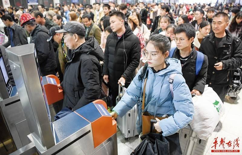 'Biển người' Trung Quốc trong cuộc đại di cư Xuân vận 2020 4