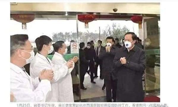 Lấy khẩu trang của nhân viên y tế, quan chức Vũ Hán bị nói 'vô liêm sỉ' 1