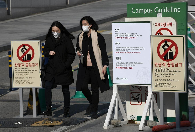 Hàn Quốc xuất hiện ổ dịch Covid-19 tại nhà thờ vì người 'siêu lây nhiễm' 1