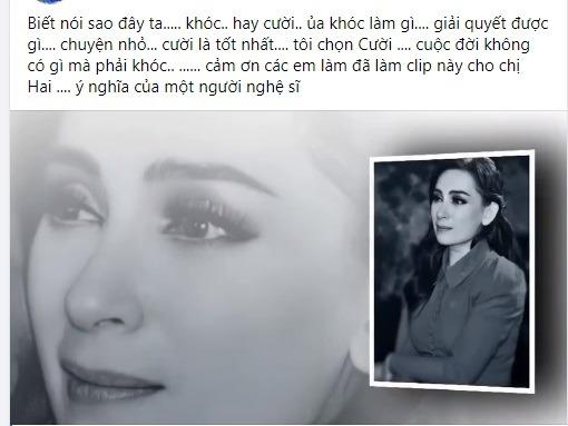 Tin giải trí hot nhất tối 7/10: Ca sĩ Tuấn Phương qua đời, Hoài Lâm lên tiếng vụ thân mật bên gái 'vũ trường' 5