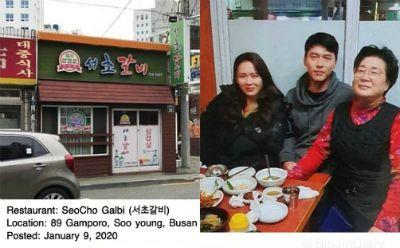 شواهدی وجود دارد که هیون بن پدر و مادر سین یه جین را برای مدت طولانی آزاد کرده است ، طرفداران منتظر عروسی 2 هستند