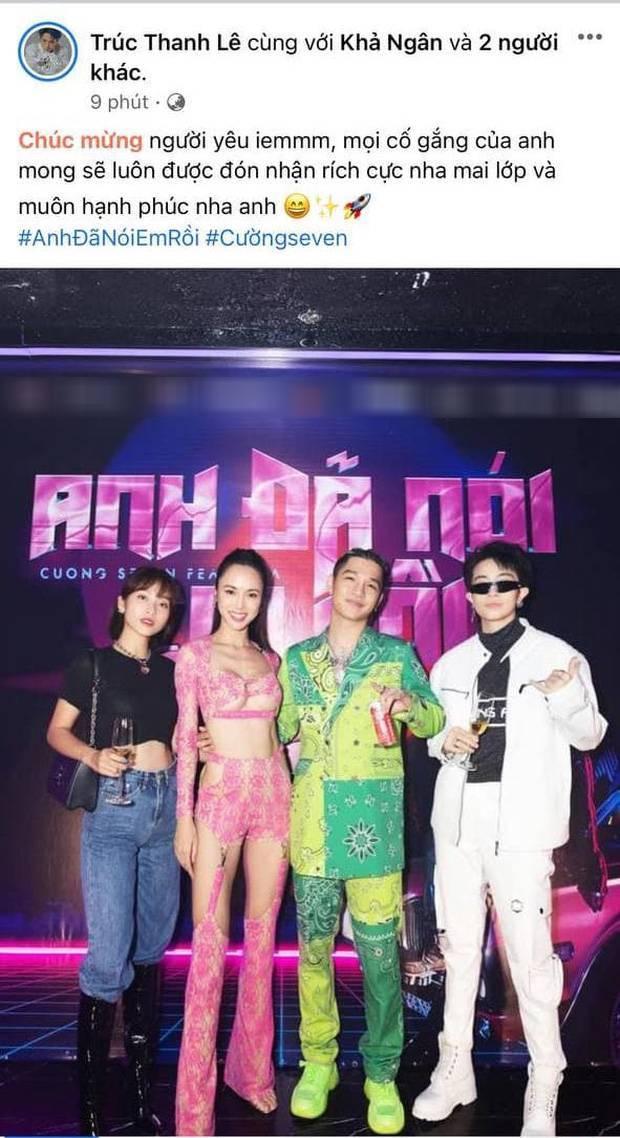 داغترین اخبار سرگرمی بعد از ظهر 10 ژانویه: Pham Quin An توسط پلیس راهنمایی و رانندگی سوت زده شد ، Ung Hoang Fuck در مورد شایعات بازنشستگی صحبت می کند 5